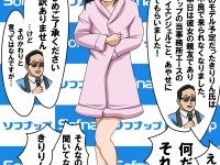 Ore no Imouto ga Konnani Kawaii Wake ga Nai Hentai Picture